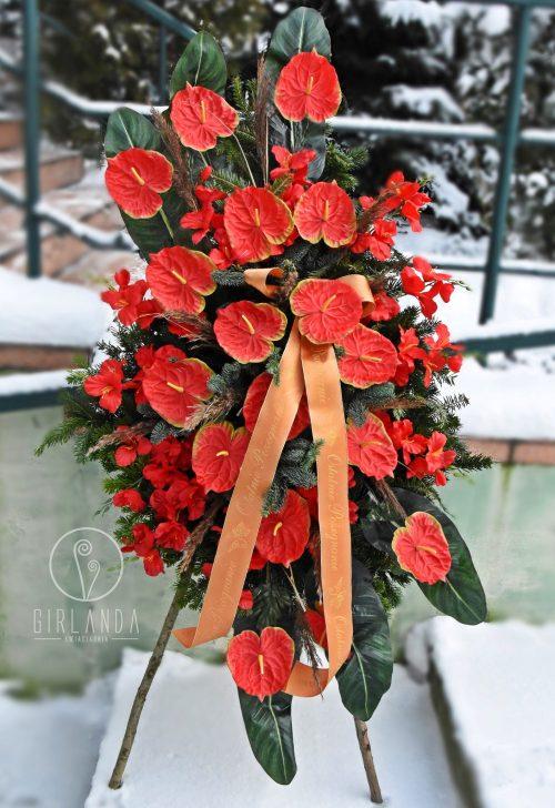 Wieniec zamawiany online z kwiaciarni internetowej z Białegostoku